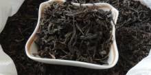на фото копорский чай