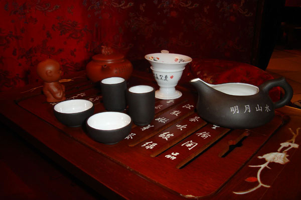 Посуда для чайной церемонии