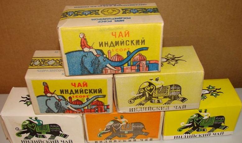 Производство чая в СССР